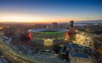 Ekaterimburgo Arena: todo lo que debes saber